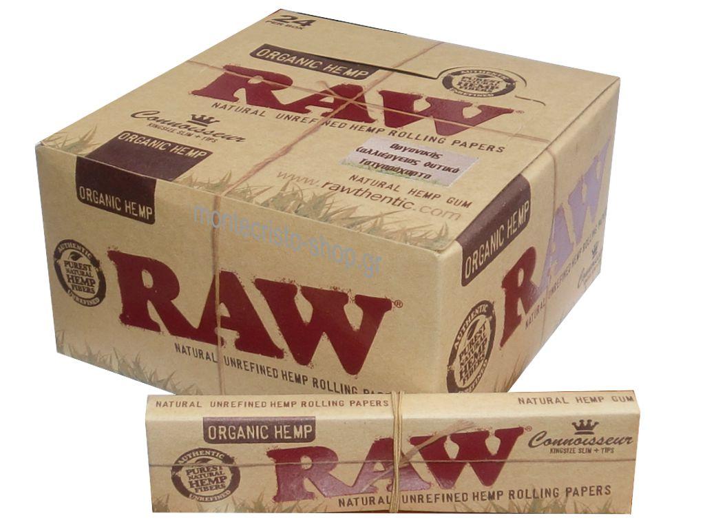1786 - Κουτί με 24 χαρτάκια RAW KING SIZE Organic Αλεύκαντο SLIM συν TIPS με Τζιβάνες 32 φύλλα