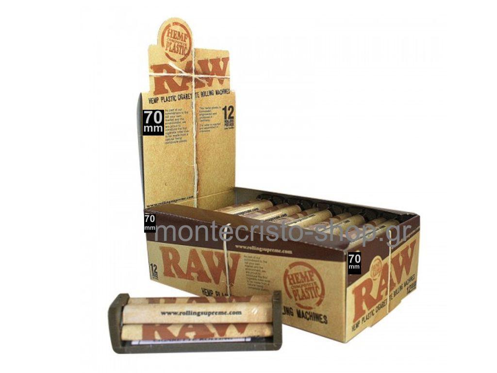1829 - Κουτί με 12 μηχανές στριφτού Raw Ecoplastic 70mm με ανταλλακτική τανία