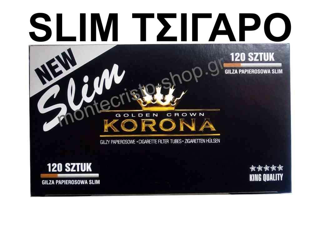 2202 - Άδεια τσιγάρα KORONA SLIM Golden Crown με 120 τσιγαροσωλήνες και 80mm μήκος