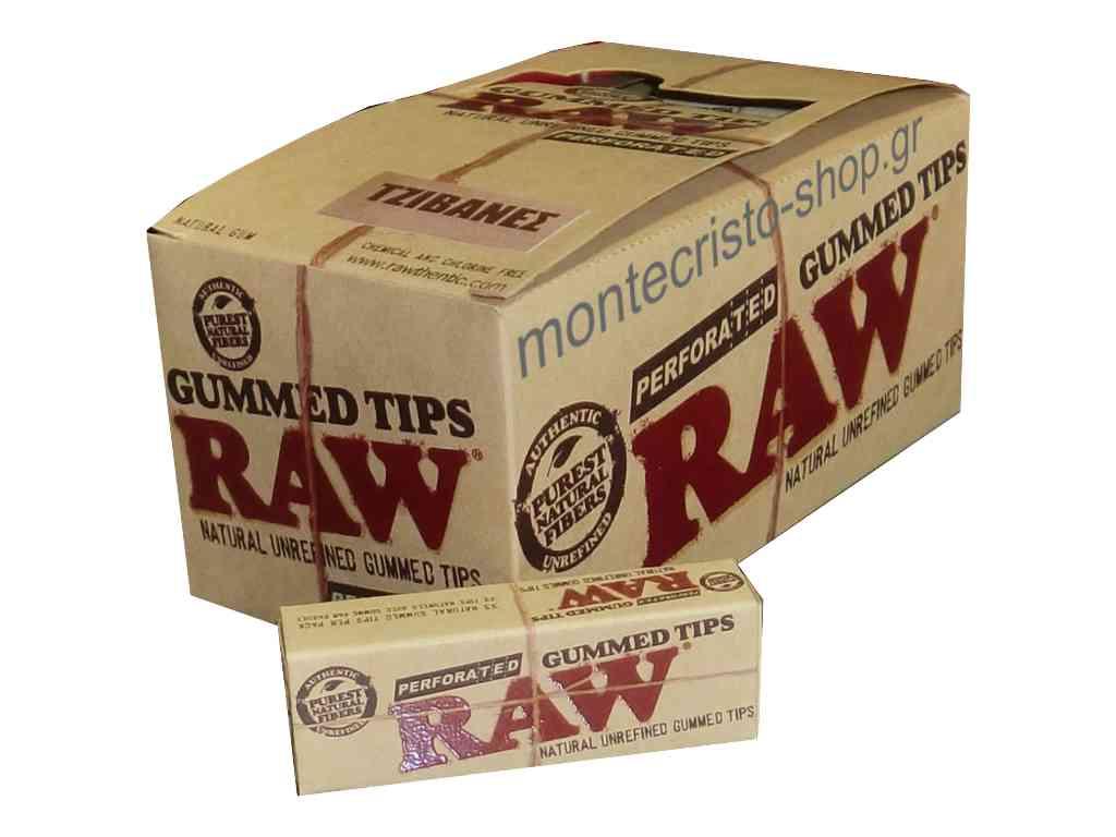 Κουτί με 24 Τζιβάνες RAW PERFORATED GUM TIPS με κόλλα ακατέργαστες διάτρητες