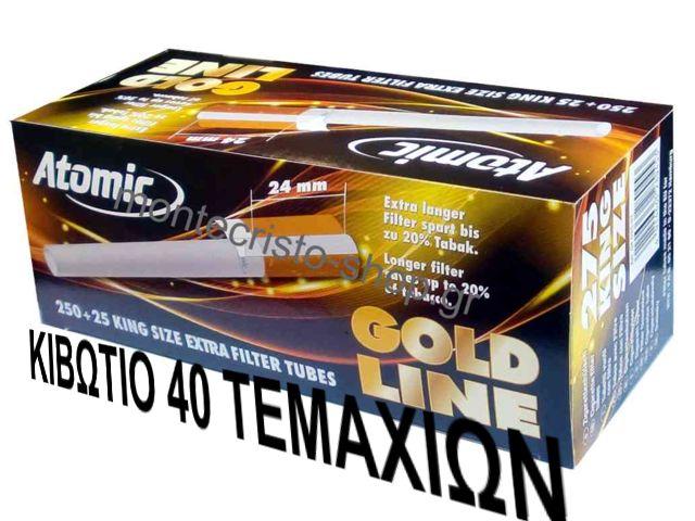 1937 - Συσκευασία με 40 άδεια τσιγάρα ATOMIC GOLD LINE Tubes 275 με μακρύ φίλτρο 24mm