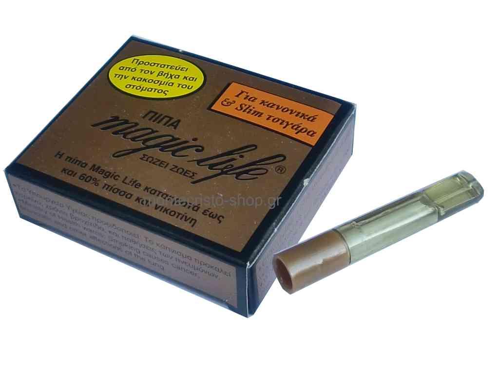 Πίπα magic life για κανονικά και slim τσιγάρα.