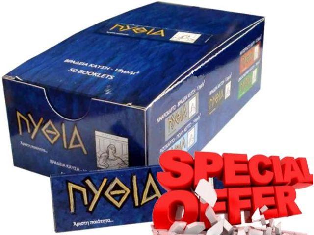 1955 - Προσφορά κουτί με 50 χαρτάκια ΠΥΘΙΑ μπλε με 50 φύλλα