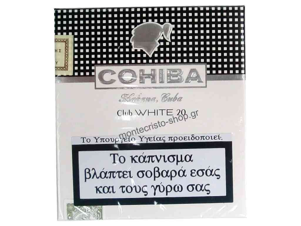 Cohiba Club White 20