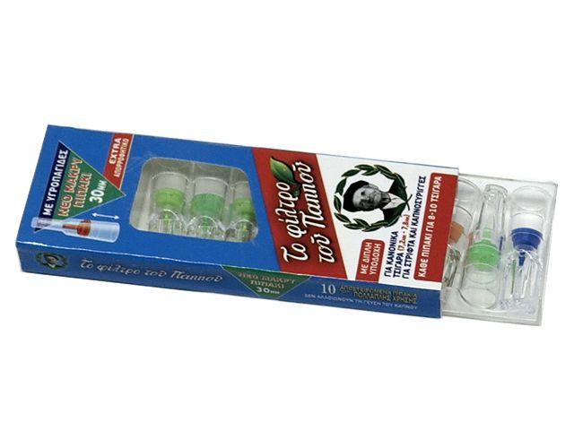 11449 - Πιπάκια του παππού 7.2mm-7.8mm 42902-015 με υγροπαγίδα για μεγαλύτερα από 6mm slim τσιγάρα
