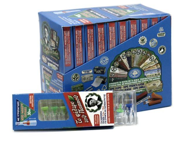 11450 - Πιπάκια του παππού 7.2mm-7.8mm 42902-015 με υγροπαγίδα (κουτί των 20)