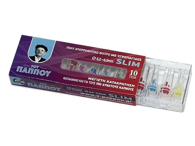 11485 - Πιπάκια του παππού Slim 6,0 / 6,5mm 42902-028 πίπα τσιγάρου
