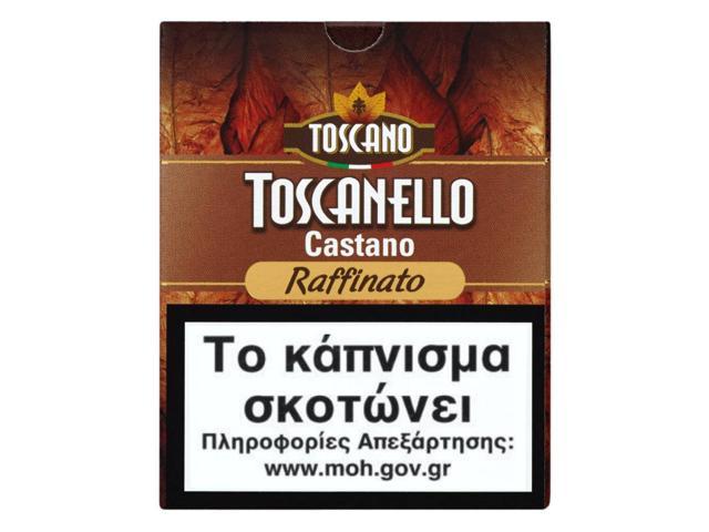 TOSCANELLO CASTANO RAFFINATO 5s