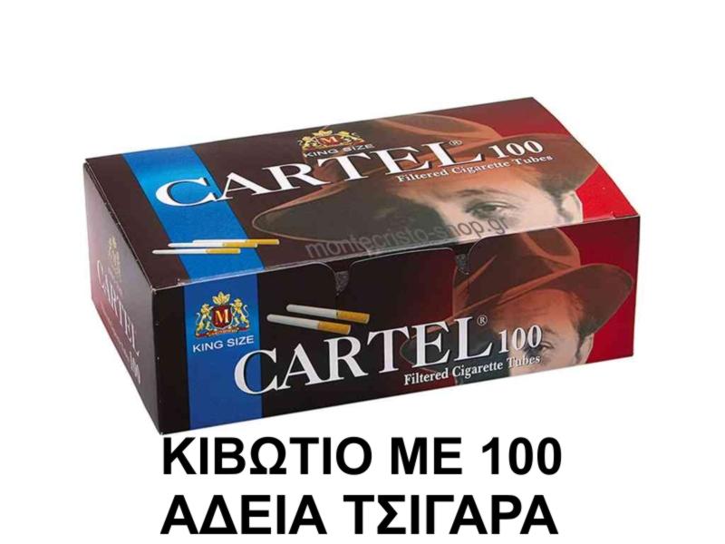 2410 - Κιβώτιο με 100 Άδεια τσιγάρα CARTEL 100