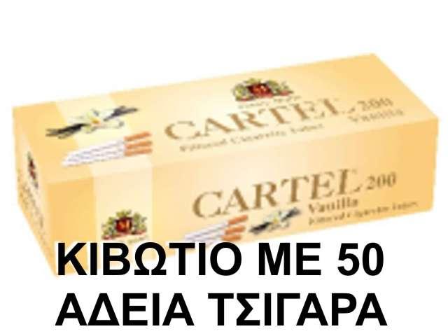 Κιβώτιο με 50 άδεια τσιγάρα Cartel 200 ΒΑΝΙΛΙΑ σε τιμή χονδρικής
