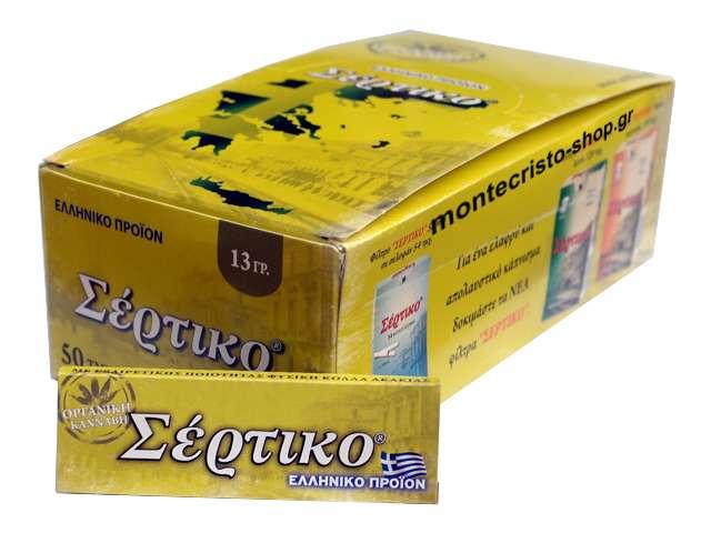 Χαρτάκια στριφτού Σέρτικο Οργανική Κάνναβη (κουτί των 50)