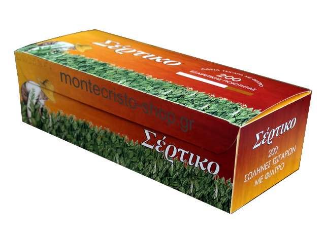Άδεια τσιγάρα Σέρτικο 200