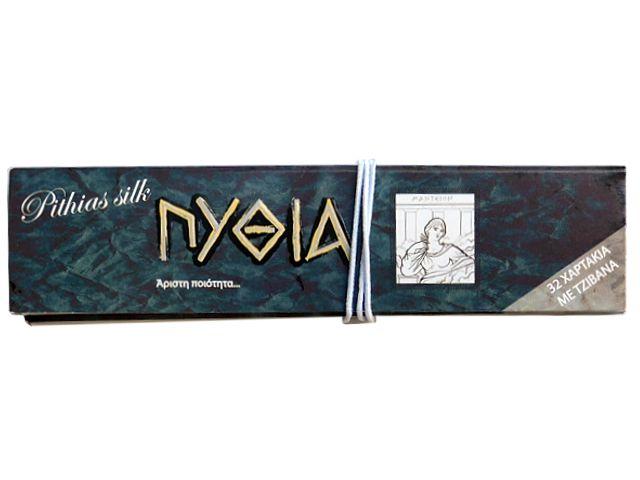 2630 - Χαρτάκια στριφτού Πυθία Pithias Silk μαύρο King Size με τζιβάνες