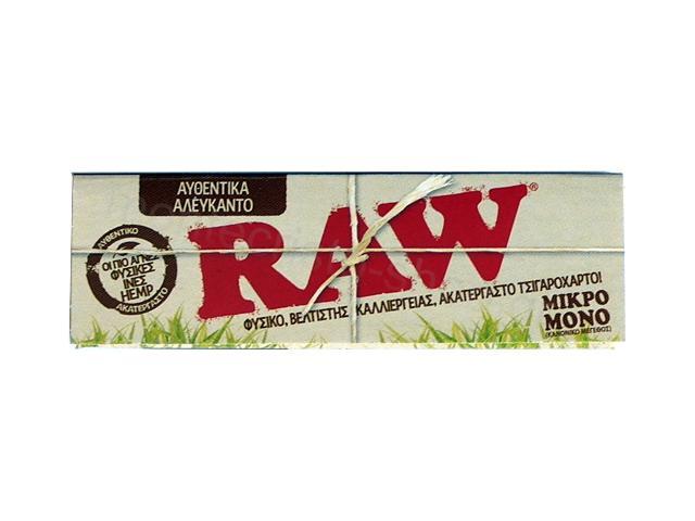 2662 - Χαρτάκια στριφτού RAW αλεύκαντο μικρό (πρώην organic) 60 φύλλα