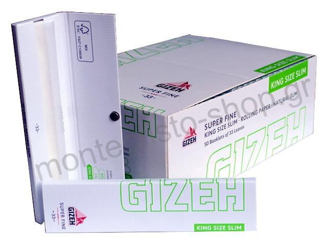 2821 - Κουτί με 50 χαρτάκια στριφτού Gizeh King Size SLIM SUPER FINE MAGNET GIP051