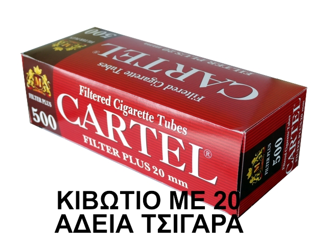 Κιβώτο με 20 άδεια τσιγάρα CARTEL 500 FILTER PLUS 20mm με μακρύ φίλτρο