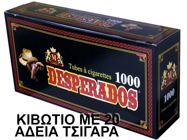 Κιβώτιο με 20 άδεια τσιγάρα DESPERADOS 1000