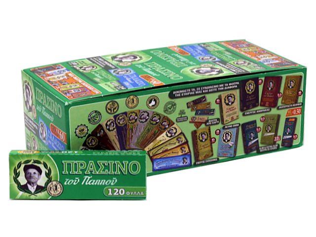 3242 - Κουτί με 34 χαρτάκια στριφτού του παππού πράσινο 1+1 δώρο 47566