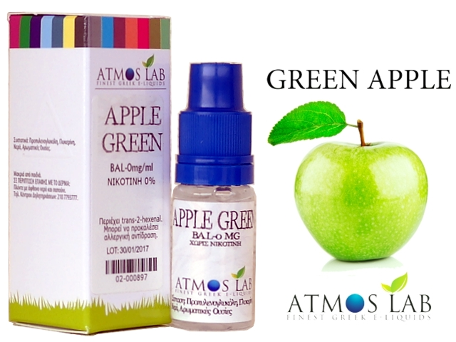 3487 - Atmos Lab GREEN APPLE (πράσινο μήλο) 10ml