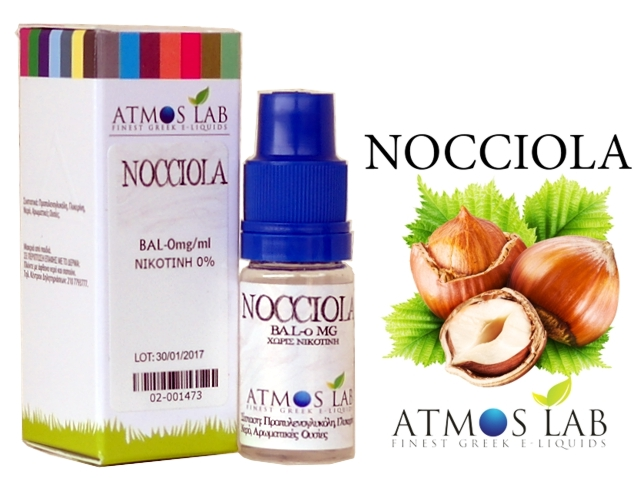 Atmos Lab NOCCIOLA (φουντούκι) 10ml