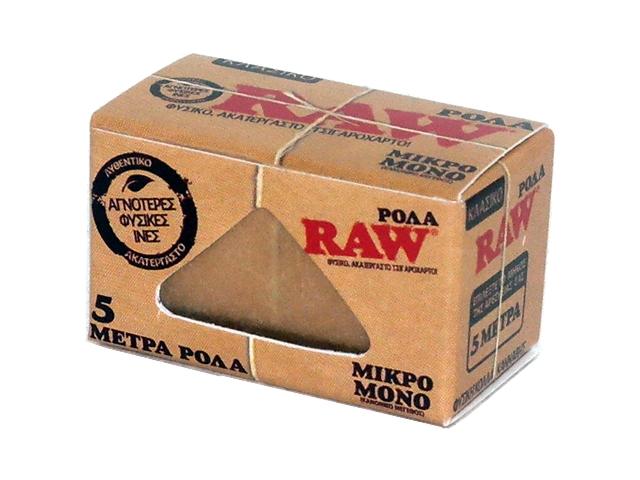 Ρολό για στριφτό RAW Classic μικρό μονό ακατέργαστο 4cm x 5m