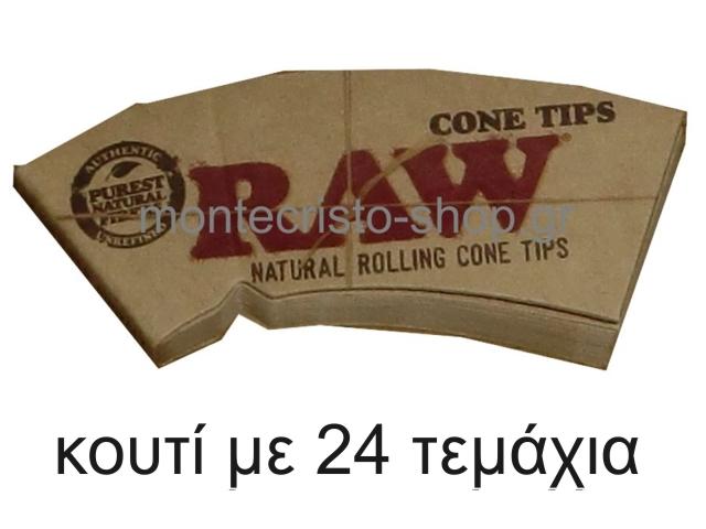 Κουτί με 24 Τζιβάνα RAW Cone Tips Κωνική 32 φύλλα