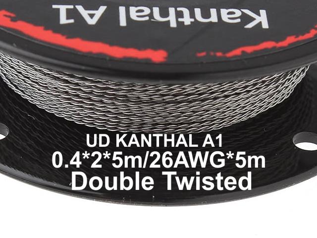 Σύρμα UD TWISTED WIRE KANTHAL A1 26AWG*5m Double Twisted 0.4*2*5m