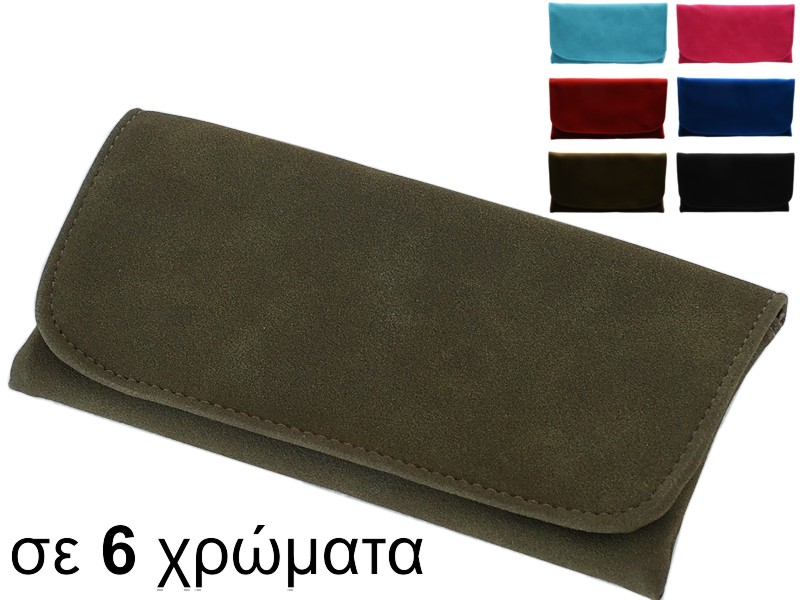 6043 - Καπνοθήκη Atomic TOBACCO POUCH XL 0405601