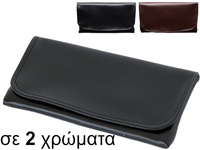 6045 - Καπνοθήκη Atomic TOBACCO POUCH XL Black & Brown 0405602