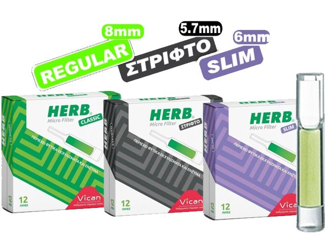 HERB MICRO FILTER 12 πιπάκια τσιγάρου