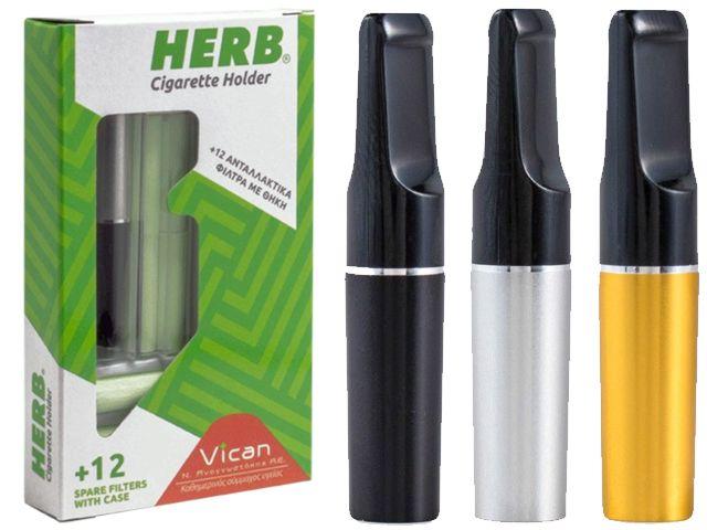 6331 - HERB CIGARETTE HOLDER Πίπα για κανονικό τσιγάρο