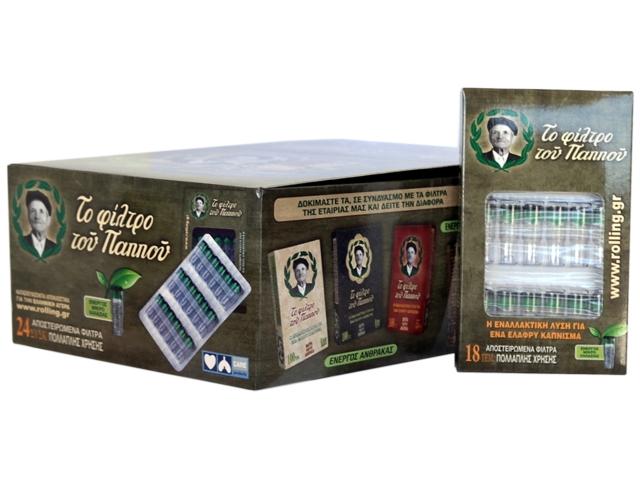 6868 - Κουτί με 24 ανταλλακτικά φίλτρα του Παππού 42902-001 ενεργού μικρο χαλαζία πίπας τσιγάρου