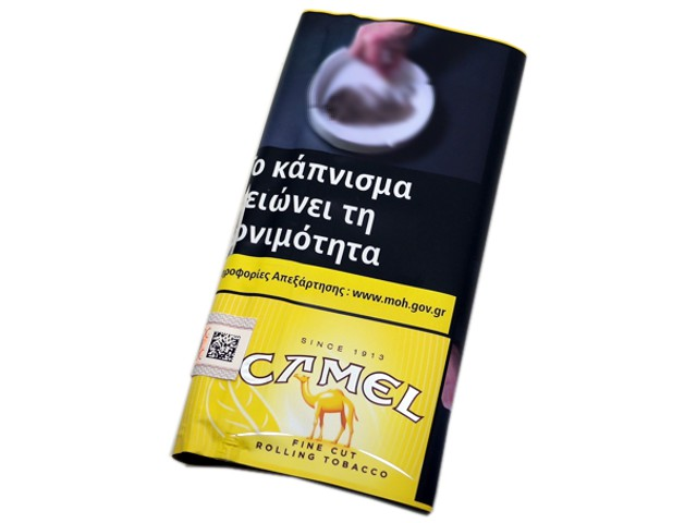 7098 - Camel Yellow 30gr