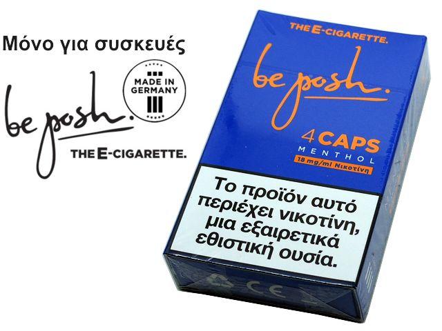 7123 - Be posh 4 Cups Menthol (μέντα)
