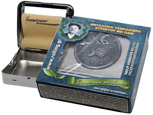7144 - Μηχανή στριφτού του Παππού Rolling 47302-760 ΗΛΙΟΣ & ΦΕΓΓΑΡΙ (ταμπακιέρα)