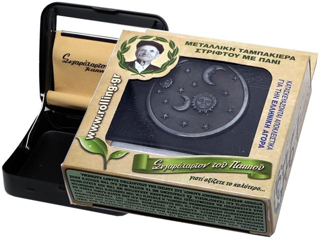 7149 - Μηχανή στριφτού του Παππού Rolling 47302-761 ΗΛΙΟΣ & ΦΕΓΓΑΡΙ (ταμπακιέρα) black