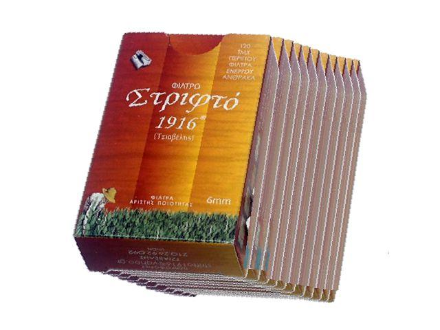 7995 - Κουτί με 10 φιλτράκια στριφτού ΣΤΡΙΦΤΟ 1916 ΕΝΕΡΓΟΥ ΑΝΘΡΑΚΑ SLIM 6mm 120