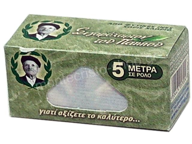 Ρολό του Παππού 47405-300 King Size Slim 5m (πράσινο)