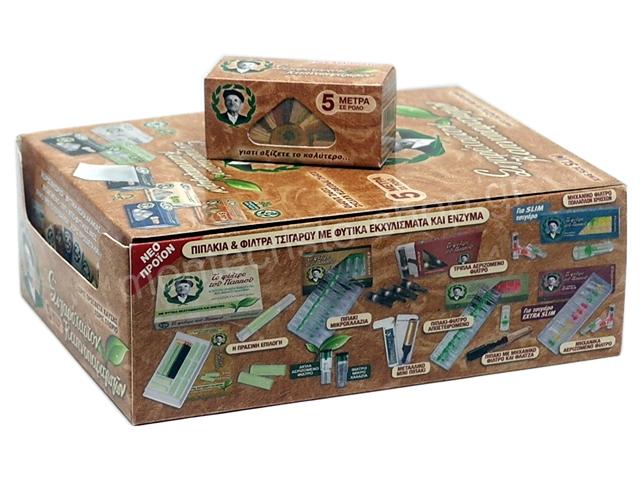 Ρολό του Παππού 47405-600 King Size Slim 5m (καφέ) κουτί με 24 τεμάχια