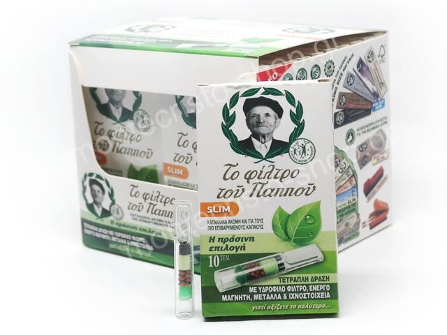 8330 - Πίπα τσιγάρου του παππού 42902-171 SLIM (κουτί με 20 πακετάκια)