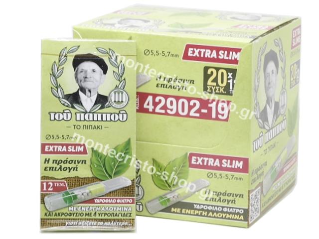 8338 - Πίπα τσιγάρου του παππού 42902-192 EXTRA SLIM (κουτί με 20 πακετάκια)