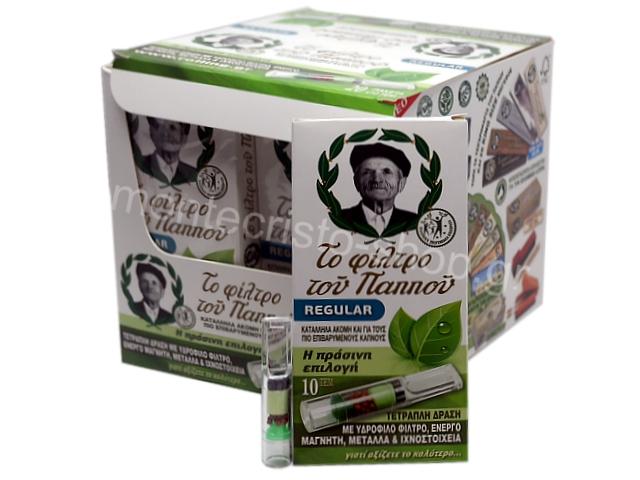 8340 - Πίπα τσιγάρου του παππού 42902-170 REGULAR (κουτί με 20 πακετάκια)