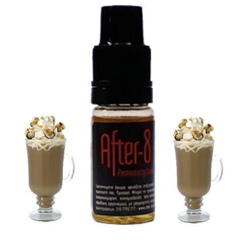 8697 - Άρωμα After 8 BREAKFAST 10ml (μόκα, βανίλια, καφές και κρέμα καραμέλας)