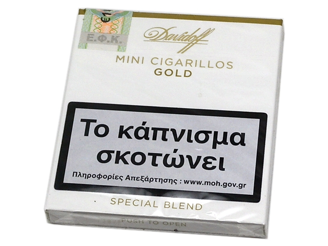 8923 - Davidoff Mini Cigarillos Gold (10 πουράκια)