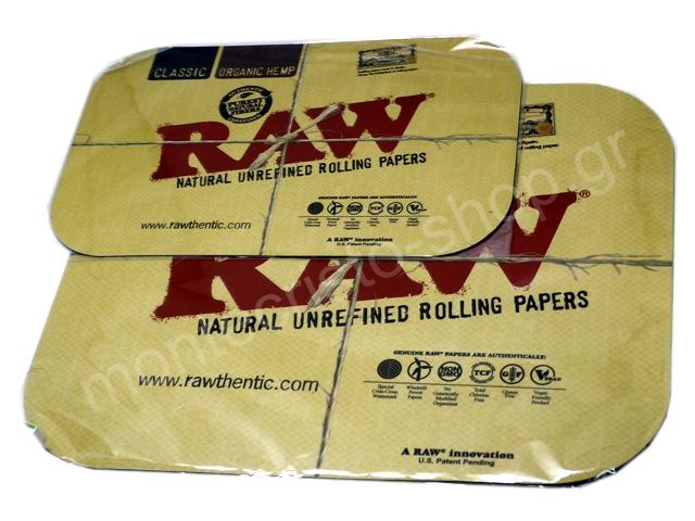 9025 - MAGNETIC RAW ROLLING TRAY COVER (μαγνητικό καπάκι για δίσκους στριφτού)