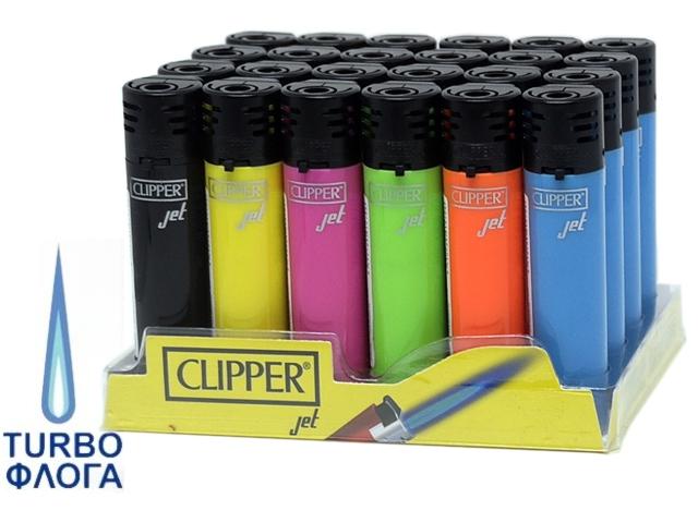 9227 - CLIPPER JET PLASTIC (κουτί των 24)