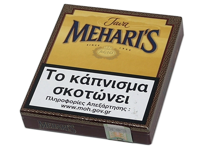 MEHARIS JAVA 20
