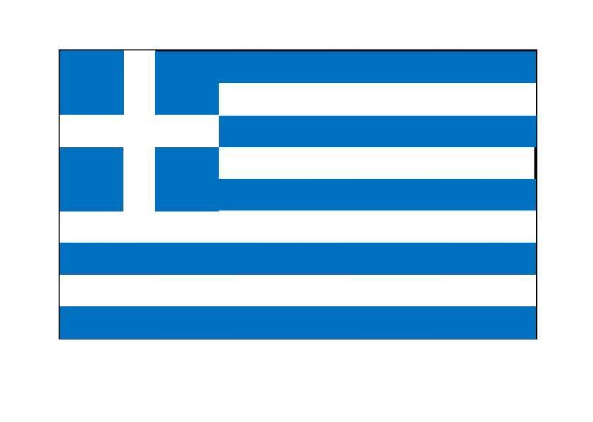 Ελληνικά πούρα χειροποίητα