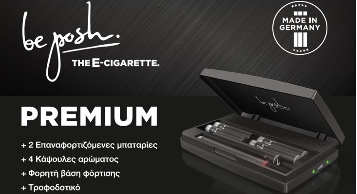 https://www.montecristo-shop.gr/images/additional/be_posh_premium_banner.jpg