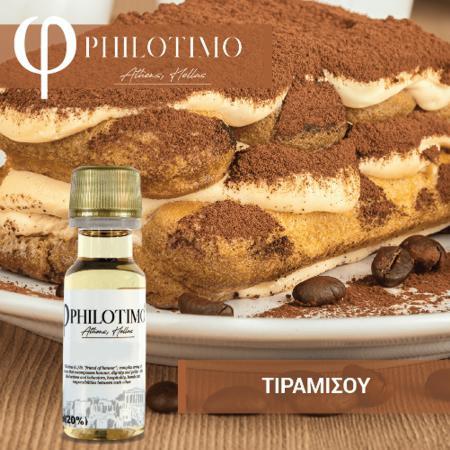 10495 - Άρωμα Philotimo ΤΙΡΑΜΙΣΟΥ 20ml